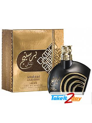 Lattafa Prestige Al Maleki Luxury Edition Perfume For Men And Women 100 ML EDP