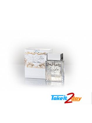 Lattafa Pure Musk Perfume For Men And Women 100 ML EDP