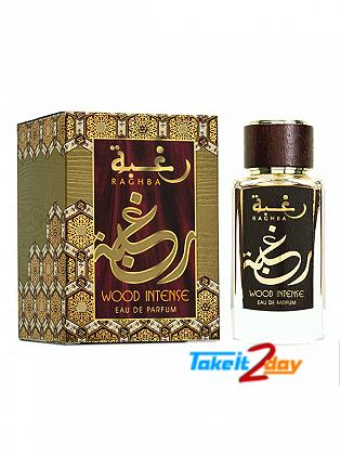 Lattafa Raghba Wood Intense Perfume For Men 100 ML EDP