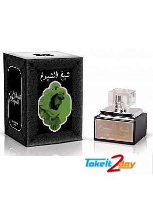 Lattafa Sheikh Al Shuyukh Perfume For Men And Women 50 ML EDP