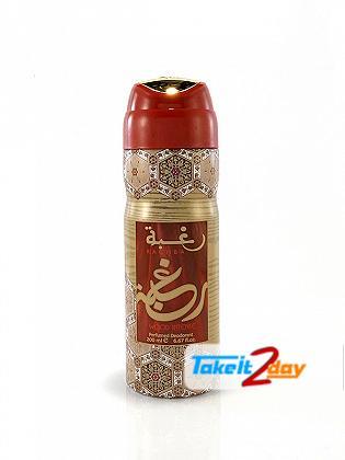 Lattafa Raghba Wood Intense Deodorant Body Spray For Men And Women 200 ML