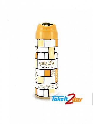 Lattafa Zakariyati My Memories Deodorant Body Spray For Men And Women 200 ML