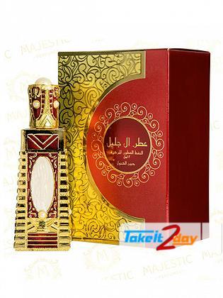 Majestic Perfume Attar Al Jalil Perfume Oil For Men And Women 12 ML CPO