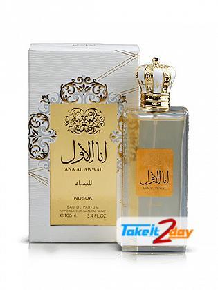 Nusuk Ana Al Awwal White Perfume For Men And Women 100 ML EDP