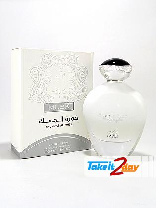 Nusuk Khumrat Al Musk Perfume For Men And Women 100 ML EDP