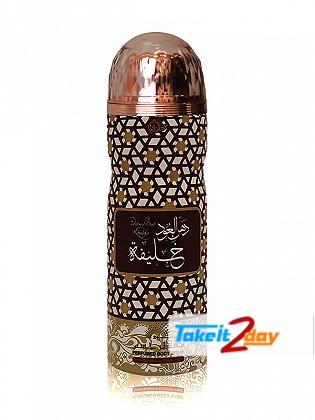 Otoori Dhan Al Oud Khalifa Deodorant Body Spray For Men And Women 200 ML