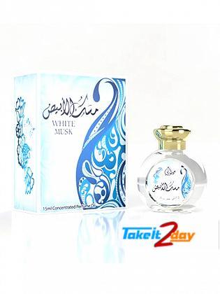 Otoori White Musk Perfume For Men And Women 15 ML CPO