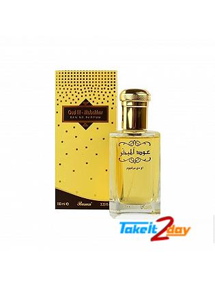 Rasasi Oud Al Mubakhar Eau De Perfume For Men And Women 100 ML EDP