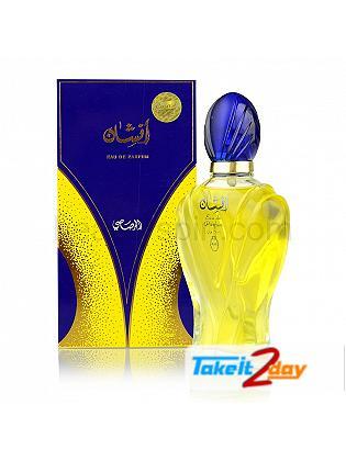 Rasasi Afshan Perfume For Men & Women 100 ML EDP