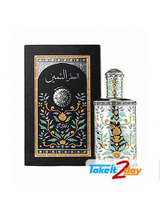 Rasasi Al Attar Al Thameen Perfume For Men & Women 30 ML EDP