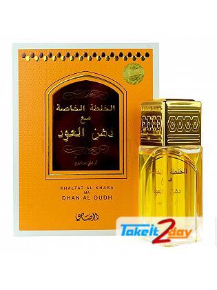Rasasi Khaltat Al Khasa Dhan Al Oudh Concentrated Perfume For Men 50 ML EDP