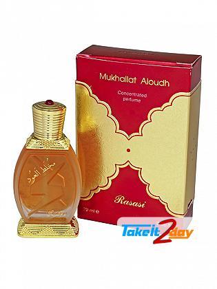 Rasasi Mukhallat Al Oudh Perfume Oil For Men And Women 20 ML