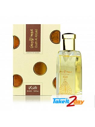 Rasasi Odah Al Abiad Perfume For Men And Women 50 ML EDP