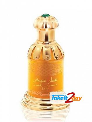 Rasasi Attar Mubakhar Perfume For Man And Women 20 ML CPO
