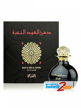 Rasasi Dhan Al Oudh Al Nokhba Perfume For Men And Women 40 ML EDP