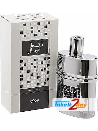 Rasasi Faqat Lil Rijal Perfume For Men 50 ML EDP