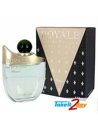 Rasasi Royal Men Perfume For Men 75 ML EDT