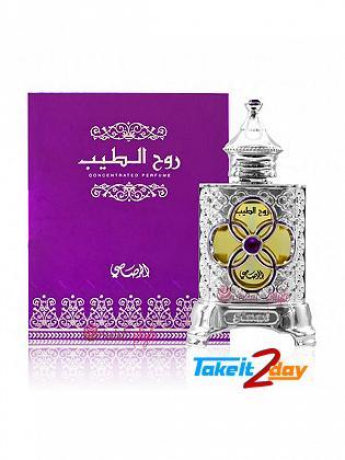 Rasasi Ruh Al Teeb Perfume Oil For Men And Women 15 ML
