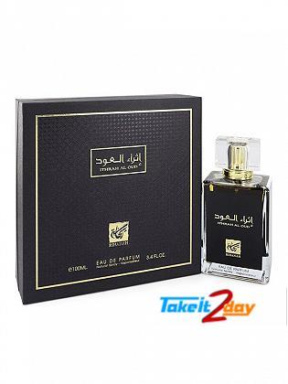 Rihanah Ithrah Al Oud Perfume For Men 100 ML EDP