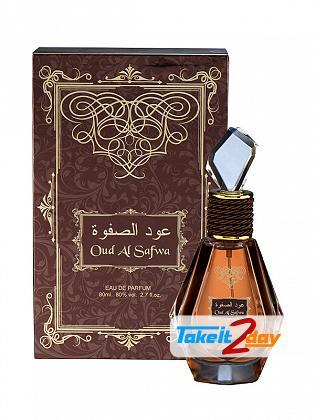 Rihanah Oud Al Safwa Perfume For Men And Women 100 ML EDP