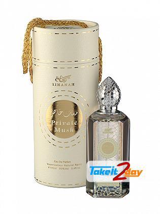 Rihanah Private Musk Perfume For Men And Women 100 ML EDP