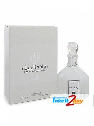 Rihanah Rayaanat Al Musk Perfume For Men And Women 100 ML EDP