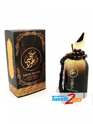 Rihanah Sabha Wa Oud Perfume For Men And Women 100 ML EDP