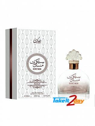 Rihanah Secret Musk Perfume For Men And Women 100 ML EDP