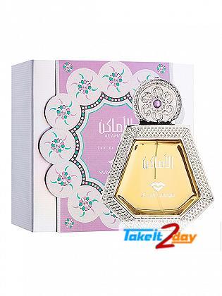 Swiss Arabian Al Amaken Perfume For Men And Women 50 ML EDP