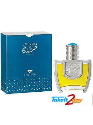 Swiss Arabian Fadeitak Perfume For Men And Women 45 ML EDP