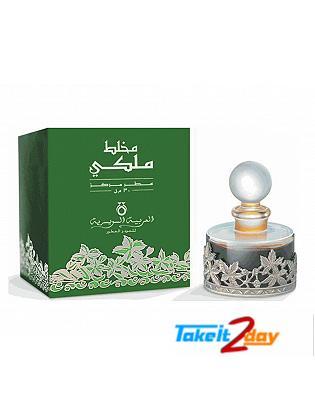 Swiss Arabian Mukhalat Malaki Concentrated Perfume For Men And Women 30 ML