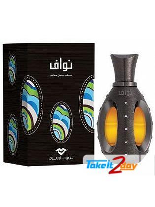 Swiss Arabian Nawaf Concentrated Perfume For Men 50 ML EDP