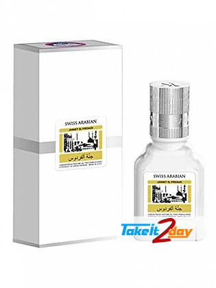 Swiss Arabian Jannat El Firdaus White Concentrated Perfume For Men And Women 9 ML