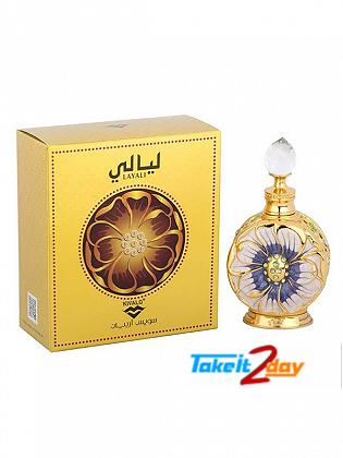 Swiss Arabian Layali Concentrated Perfume For Men And Women 15 ML EDP