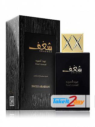 Swiss Arabian Shaghaf Oud Aswad Perfume For Men And Women 75 ML EDP