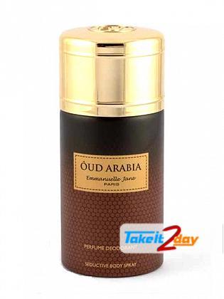 Emmanuelle Jane Oud Arabia Deodorant Body Spray For Men And Women 250 ML