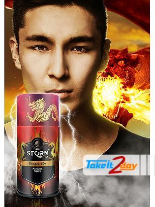 Storm Dragon Fire Deodorant Body Spray For Men 250 ML