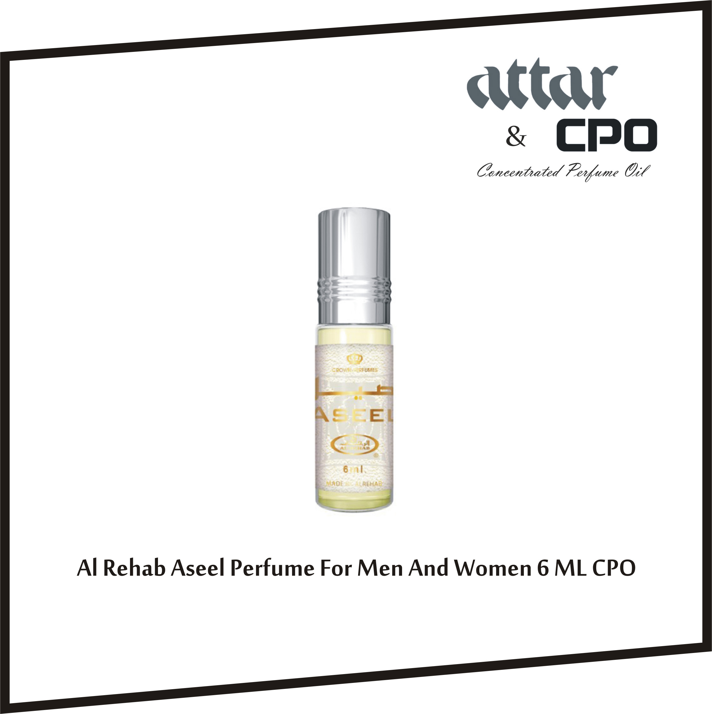 al-rehab-aseel-perfume-for-men-and-women