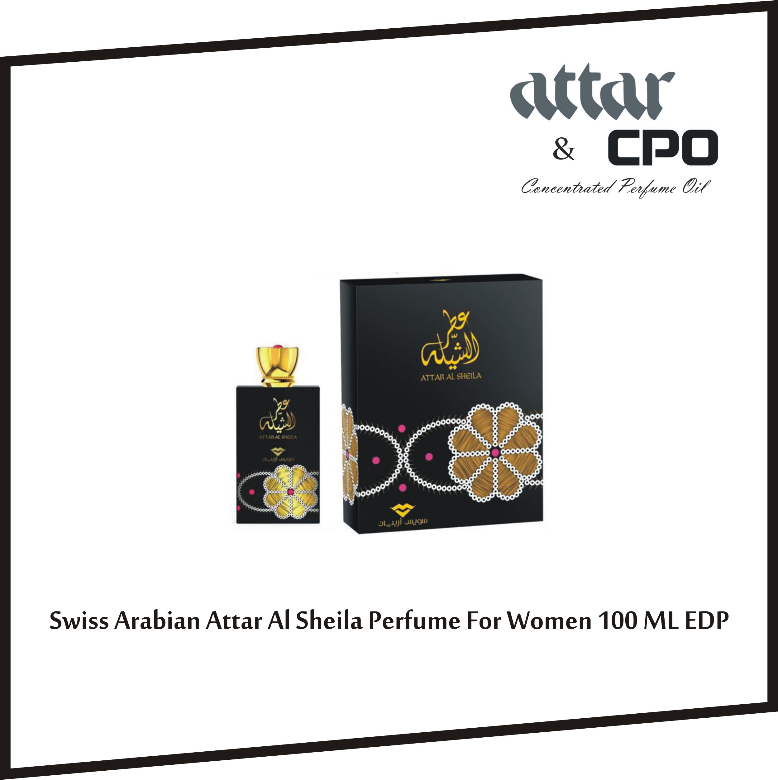 swiss-arabian-attar-al-sheila-perfume-for-women