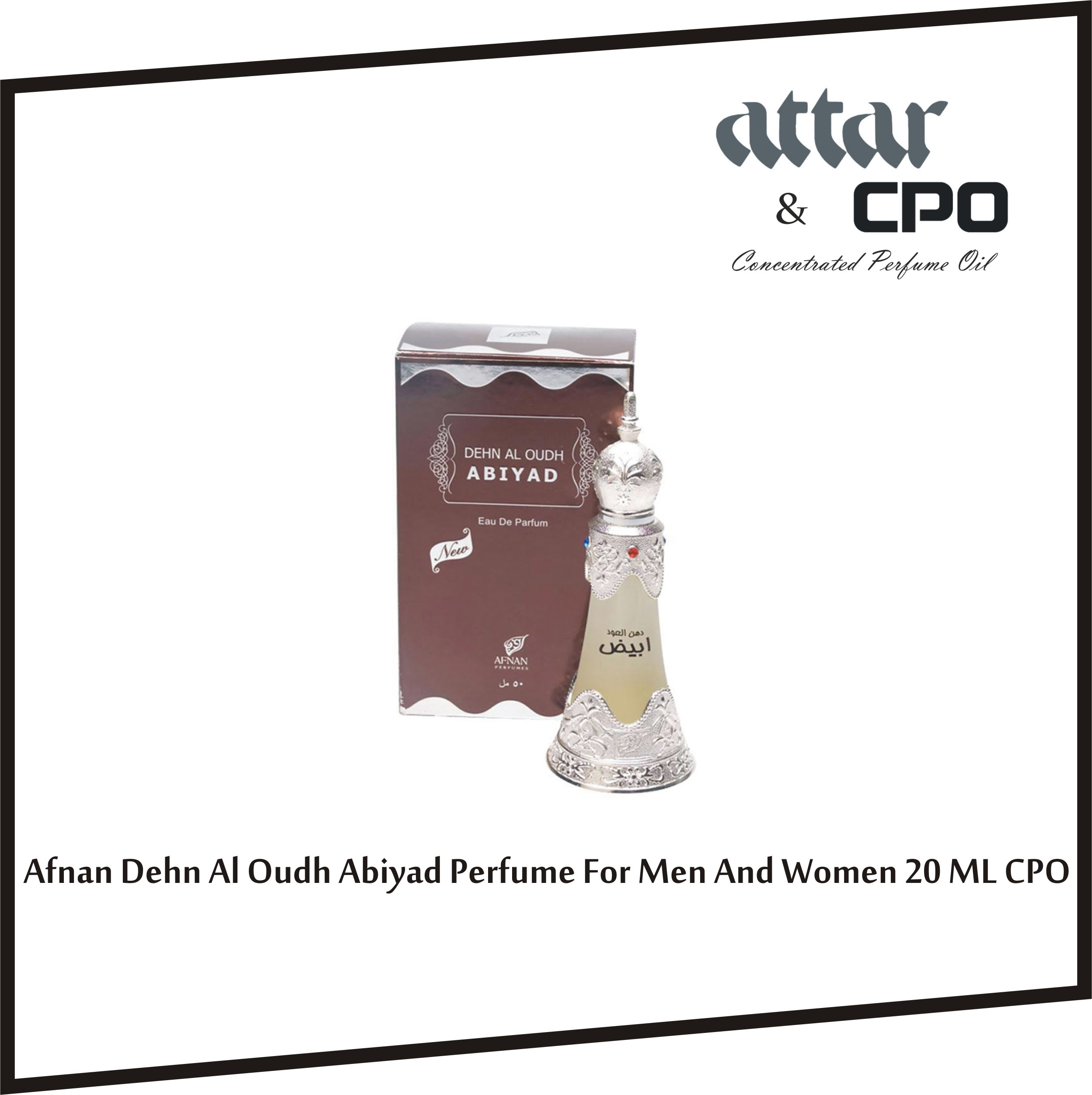afnan-dehn-al-oudh-abiyad-perfume-for-men-and-women