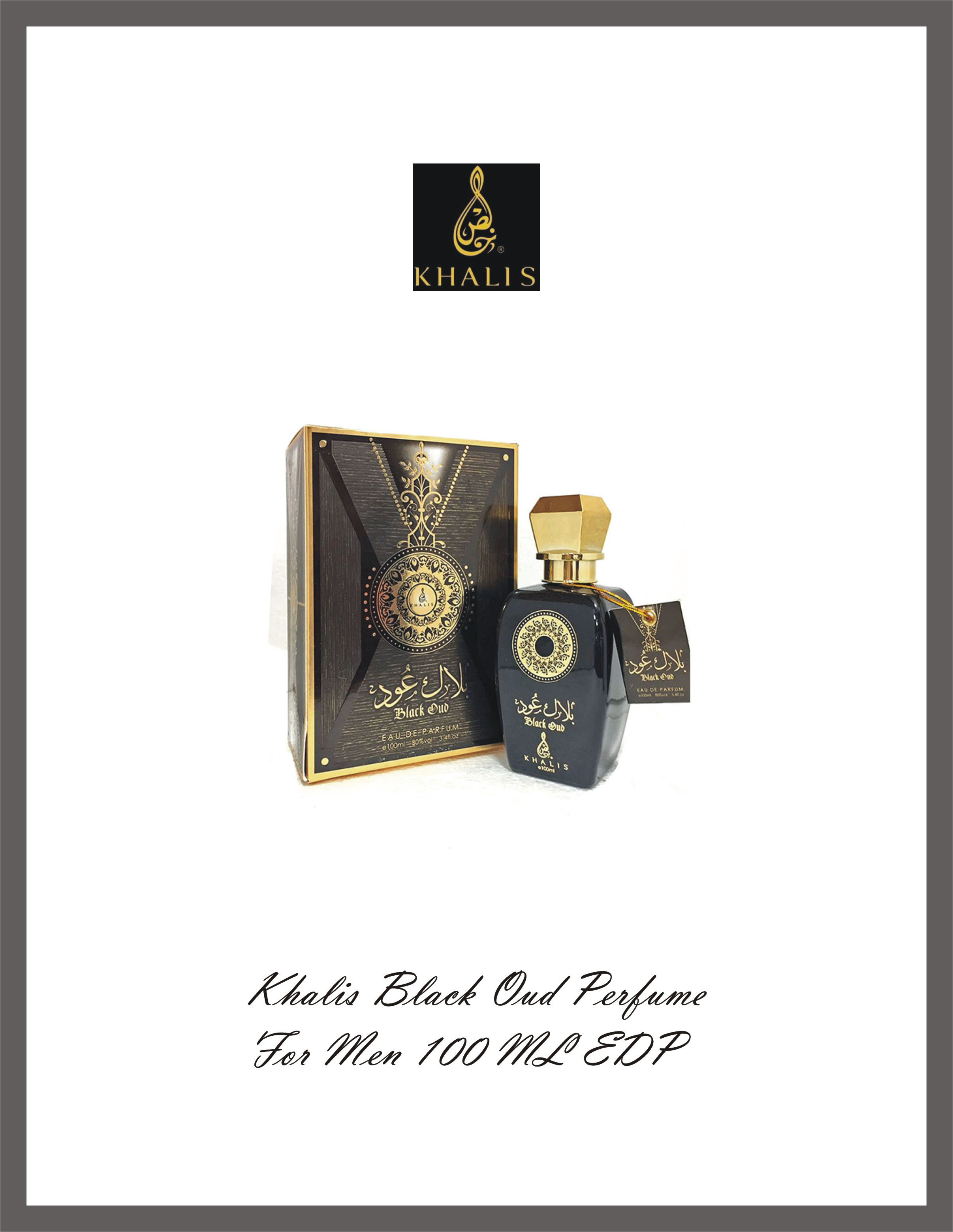 khalis-black-oud-perfume-for-men-100-ml-edp