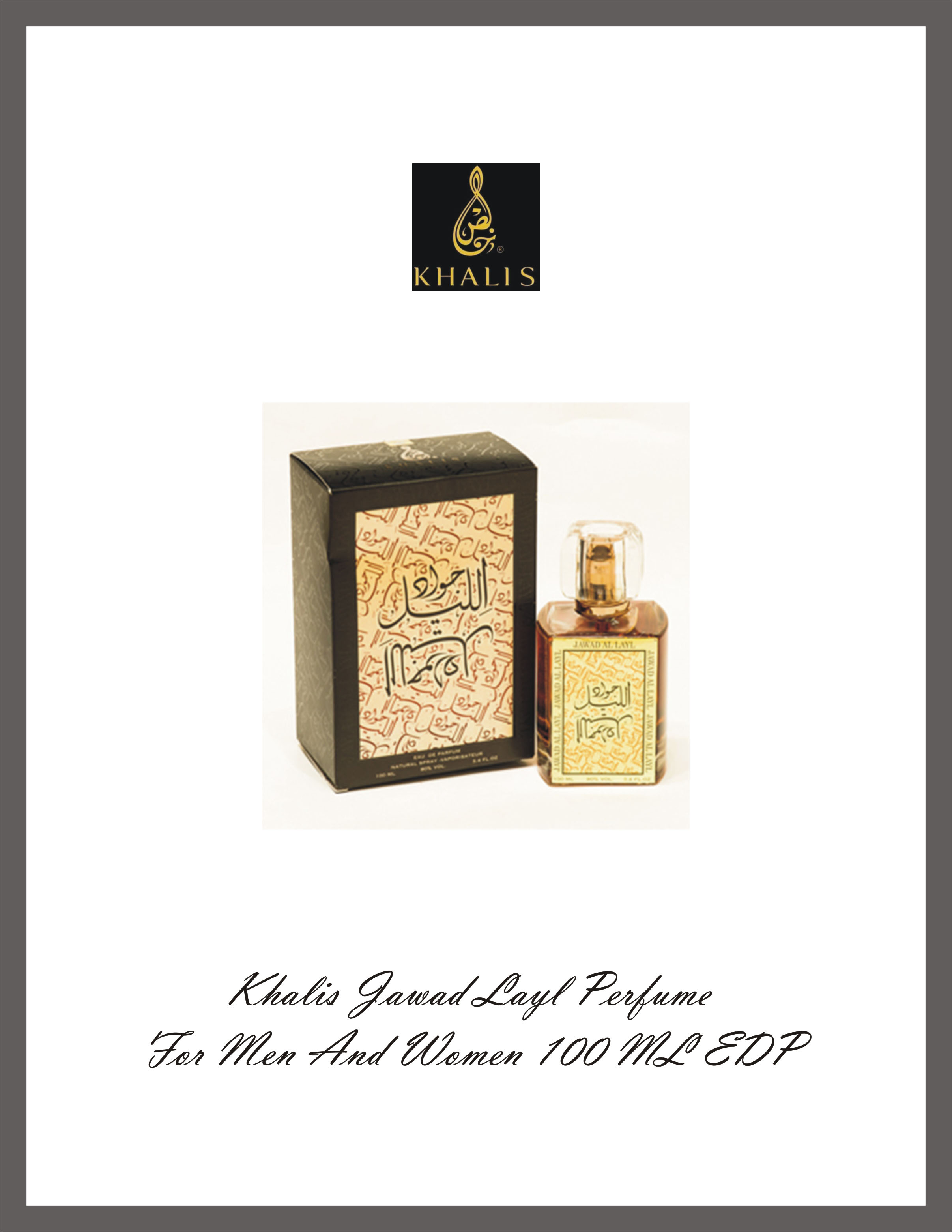 khalis-jawad-layl-perfume-for-men-and-women-100-ml-edp