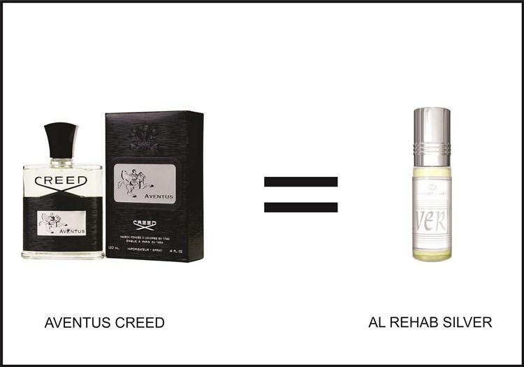 al-rehab-silver