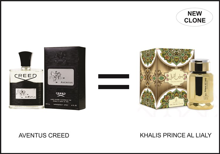 khalis-prince-al-lialy