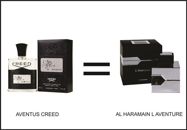 al-haramain-l-aventure