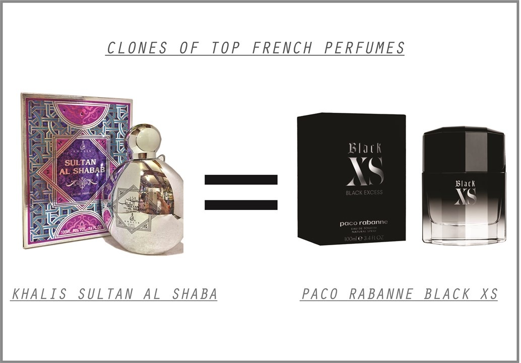 khalis-sultan-al-shabaab-perfume-for-men-100-ml-edp