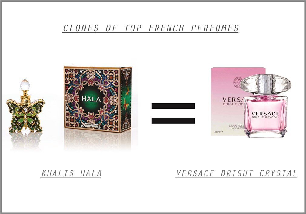 khalis-hala-perfume-for-men-and-women-15-ml