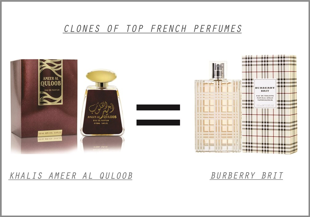 khalis-ameer-al-quloob-perfume-for-men-and-women-100-ml-edp