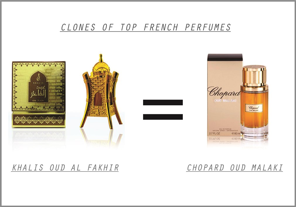 khalis-oud-al-fakhir-perfume-for-men-and-women-10-ml-cpo