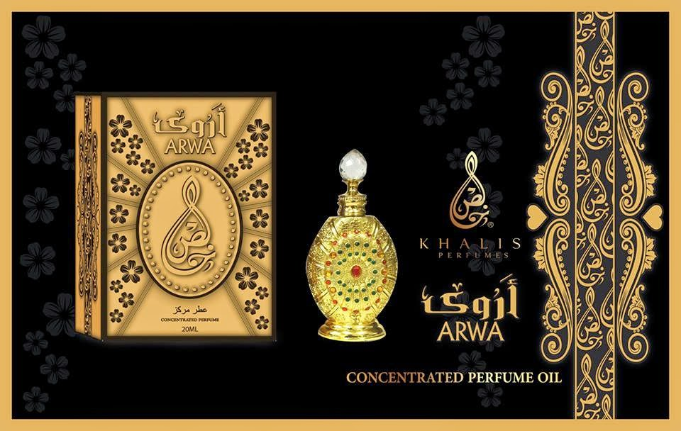 khalis-arwa-perfume-for-men-and-women-20-ml-cpo